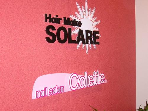 Hair Make SOLARE