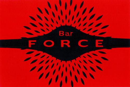 Bar FORCE
