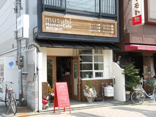 musubicafe & 結庵・祇園鴨