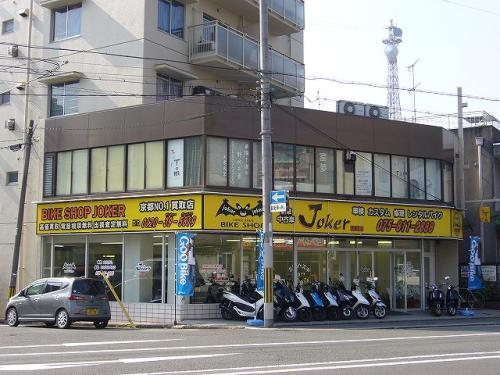 BIKE SHOP JOKER 京都北店