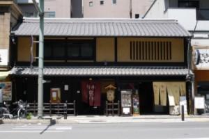 3kyomachiya[1]